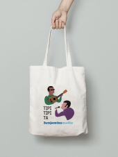 nouveau tote bag benjamins media